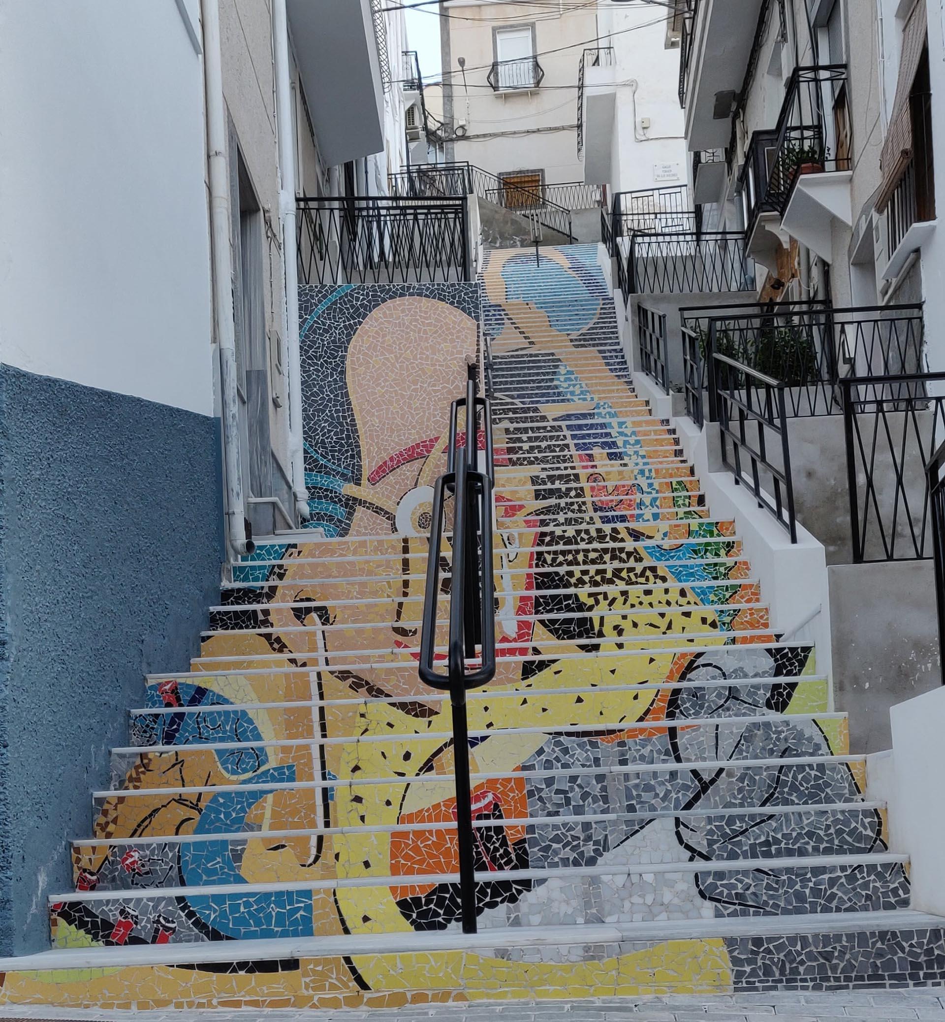 Mario Palma St